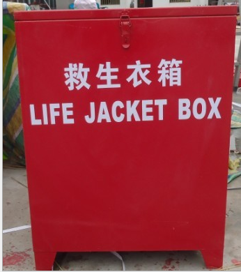 FRP Lifejacket Storage Box